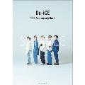 Da-iCE 10th Anniversary Book [BOOK+DVD]