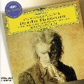 ベートーヴェン: 後期ピアノ・ソナタ集(第28番-第32番)