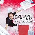 ムソルグスキー: 組曲「展覧会の絵」、他