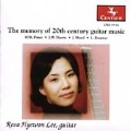 The Memory Of 20Th Century Guitar Music:Ponce:Sonata No.3/Duarte:Variation On An Italian Folk Song/Morel:Sonatina /Brouwer:Variations Sur Un Theme De Django Reinhardt:Rosa Hyewon Lee