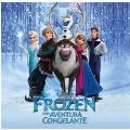 【ワケあり特価】Frozen (Brasil Version) CD