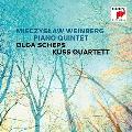 ヴァインベルク: ピアノ五重奏曲 Op.18