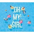 Listen To Me: Summer Special Album (ポストカード2枚(16種ランダム)+9/26 2回目スクラッチ券付き)