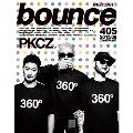 bounce 2017年8月号<オンライン提供 (限定200冊)>