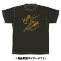 「AKBグループ リクエストアワー セットリスト50 2020」ランクイン記念Tシャツ 15位 ブラック × ゴールド Mサイズ