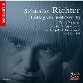 ベートーヴェン: ピアノソナタ第23番「熱情」、第17番「テンペスト」、第18番