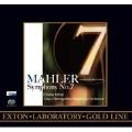 マーラー:交響曲第7番 -ワンポイント・レコーディング・ヴァージョン-