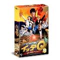 世界の果てまでイッテQ! 10周年記念DVD BOX-RED
