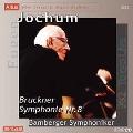 ブルックナー: 交響曲第8番