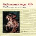 ベートーヴェン:ヴァイオリン協奏曲 ドヴォルザーク:ヴァイオリン協奏曲<タワーレコード限定>