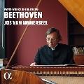 ベートーヴェン: ピアノ・ソナタ集