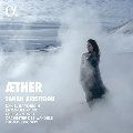 「AEther エーテル」