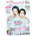 ザ・テレビジョン Zoom!! Vol.33