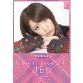 高橋みなみ AKB48 2015 卓上カレンダー