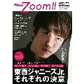ザテレビジョン Zoom!! Vol.36