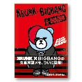 KRUNK×BIGBANG 2016ブックメモ/G-DRAGON