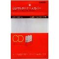 NAGAOKA CD マルチPケース(2枚組)カバー(20枚入り)