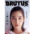 BRUTUS 2019年11月15日号