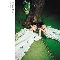 タイトル未定 (A) [CD+DVD]<初回限定盤>