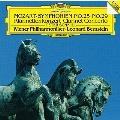 モーツァルト:交響曲第25番・第29番、クラリネット協奏曲 [UHQCD]<初回限定盤>