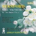 スタンフォード: ミサ曲 《ヴィア・ヴィクトリクス 1914-1918》 Op.173(世界初録音)