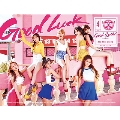 Good Luck: 4th Mini Album (B Version/Weekend)(台湾独占盤) [CD+DVD]