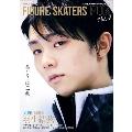 フィギュア・スケーターズ・プラス vol.4