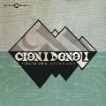 Music for Denali