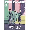 MUSIC MAGAZINE 2020年10月号