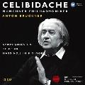 Celibidache Edition Vol.2 - Bruckner: Symphonies, etc