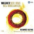 Wagner: Der Ring des Nibelungen  / Bernard Haitink(cond), BRSO & Chorus, James Morris(Bs), Marjana Lipovsek(Ms), etc<限定盤>