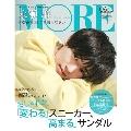 MORE 2021年6月号増刊 スペシャルエディション 付録なし版<永瀬廉 表紙版>