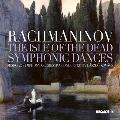 ラフマニノフ: 交響詩「死の島」、交響的舞曲、ヴォカリーズ