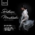 ベートーヴェン: ピアノ協奏曲第4番; メンデルスゾーン: 二重協奏曲 CD