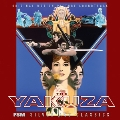 The Yakuza<完全生産限定盤>