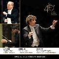 ワーグナー: ジークフリート牧歌、シベリウス: 《テンペスト》第2組曲、モーツァルト: 交響曲第41番《ジュピター》