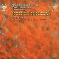 ルンドクヴィスト: 交響曲第3番&第4番