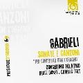 ガブリエリ: オルガンを含む合奏によるソナタとカンツォーナ集