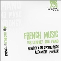 クラリネットとピアノのためのフランス音楽集