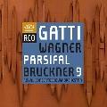ブルックナー: 交響曲第9番<限定盤>