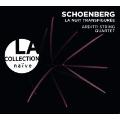 Schoenberg: La Nuit Transfiguree Op.4