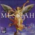 Handel: Messiah HWV.56 [2CD+DVD]