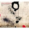 J.Guinjoan: Complete Piano Works Vol.1