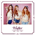 Holler: 2nd Mini Album