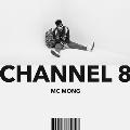 Channel 8: MC Mong Vol. 8 (ランダムバージョン)