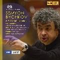 ビシュコフ&ケルンWDR交響楽団共演の歴史