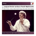 Jacques Mercier Conducts French Masterworks<完全生産限定盤>