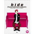 hide 「ピアノ・ソロ・インストゥルメンツ」 [BOOK+CD]
