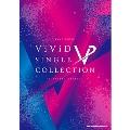 ViViD SINGLE COLLECTION バンド・スコア
