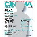 CINEMA SQUARE Vol.94
